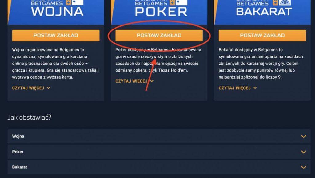 Legalny poker STS online - krok 2